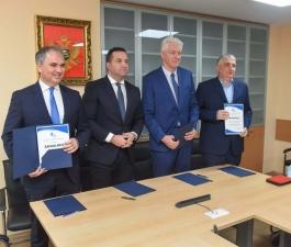 Kliničkom centru Crne Gore 300 hiljada eura